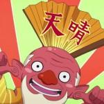 妖怪ウォッチ あらすじ 第33話 【妖怪 じがじぃさん】